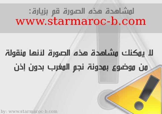 مدونة نجم المغرب - آرابيسك 2012
